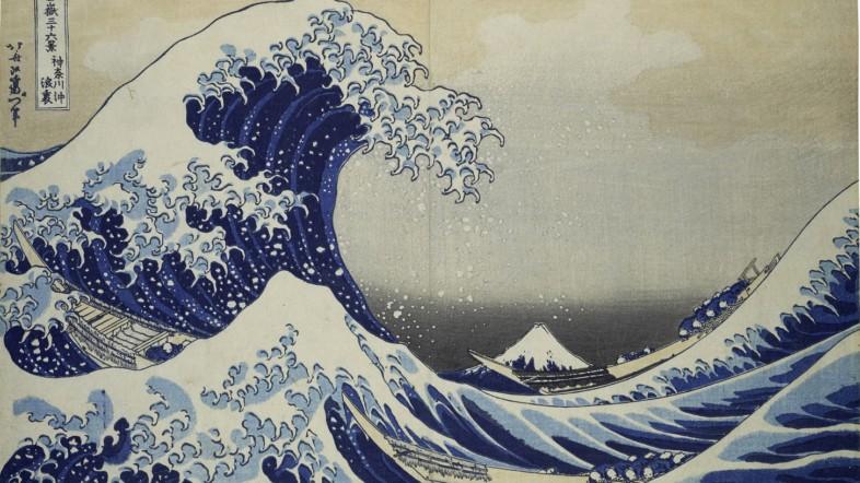 Fotografie eines Gemäldes, das eine grolle Welle zeigt.